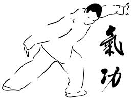Aikiatsudo Logo